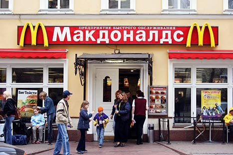 mc-donalds-russia