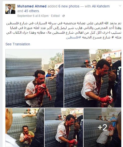 Eskişehir Kürt inşaatçı ülkücüler tarafından dövüldü yalanı!