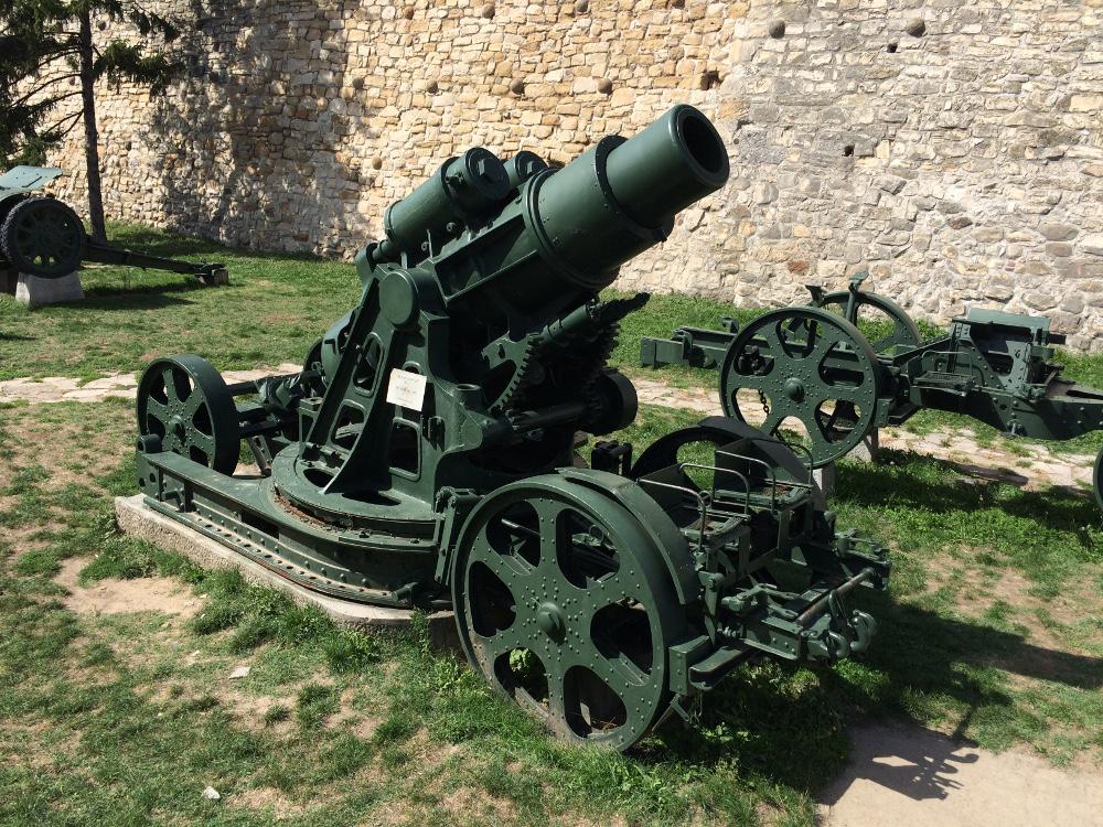 150'lik top - Sırp Askeri müzesi