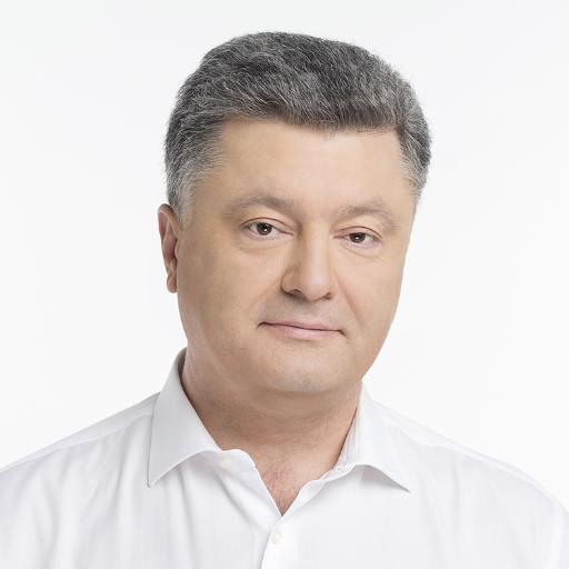 Petro Poroshenko, sosyal medya hesapları: facebook, twitter, instagram
