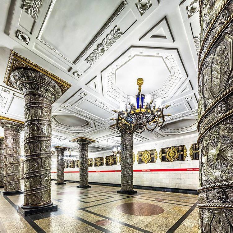 Petersburg Avtovo metro durağı
