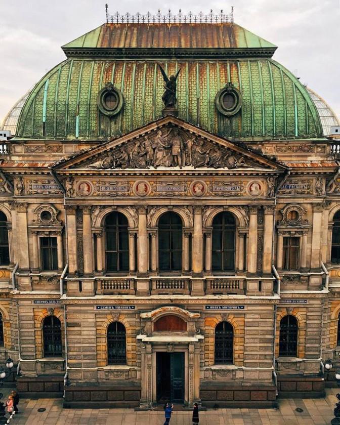 Baron Stieglitz's State Academy