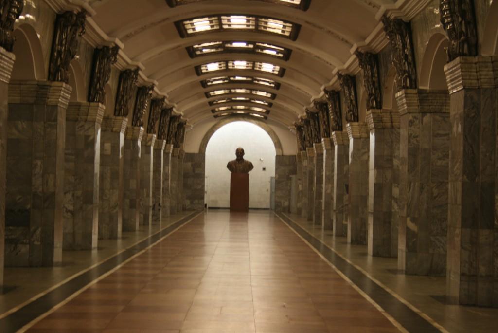 St. Petersburg Metro Durağı