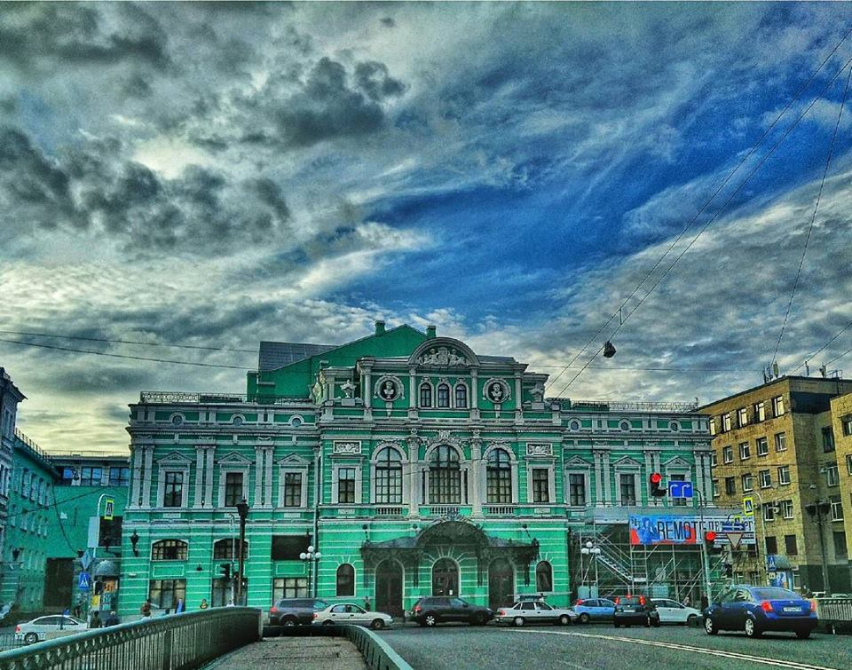 Tovstonogov Bolshoi Drama Tiyatrosu