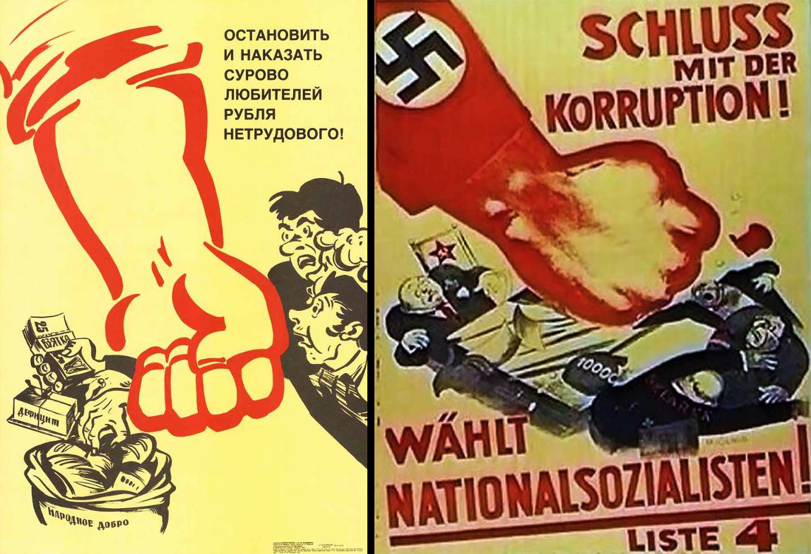 sovyet nazi poster - yumruk